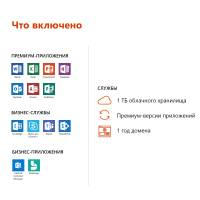 Офисное приложение Microsoft Office 365 Business Premium Rus Only Medialess 1год (KLQ-00422)